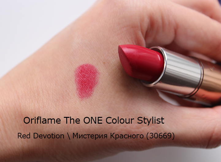 oriflame_the_one_red_devotion_swatch