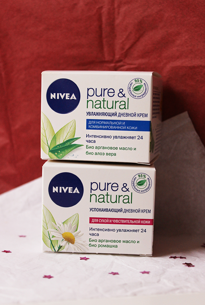 nivea_purenatural