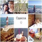 Odessa insta diary